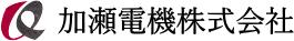 江戸川区平井 加瀬電機株式会社